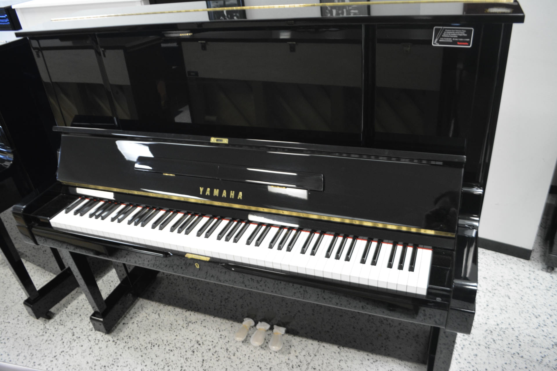 Yamaha UX-1 Professional Upright Piano (used)