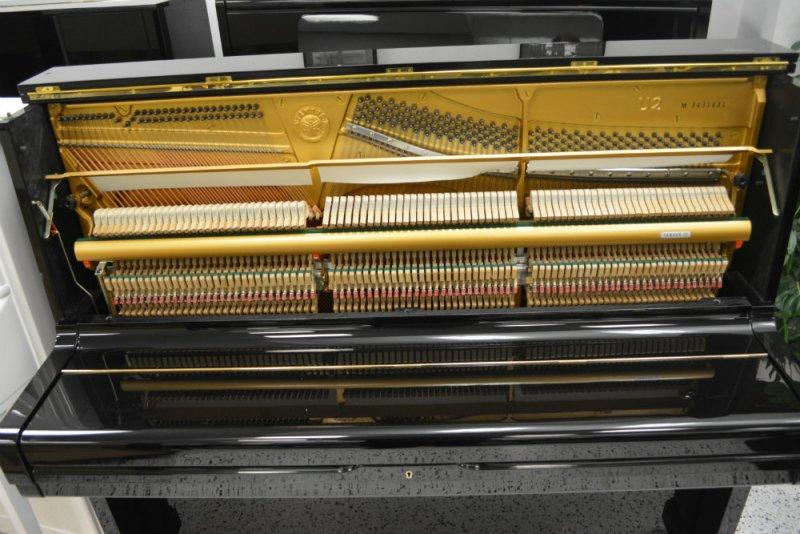 Yamaha U2 Professional Upright Piano (used)